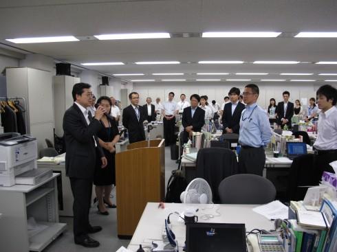 japan-office