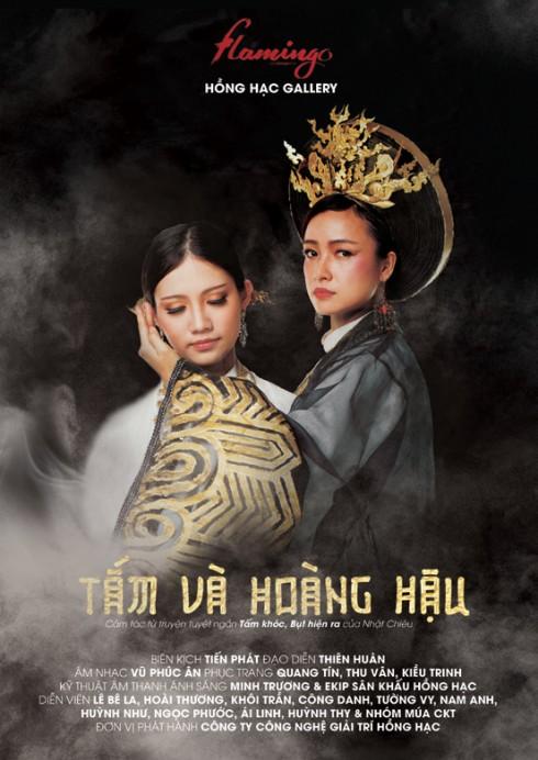 Chương trình nghệ thuật Tấm và hoàng hậu