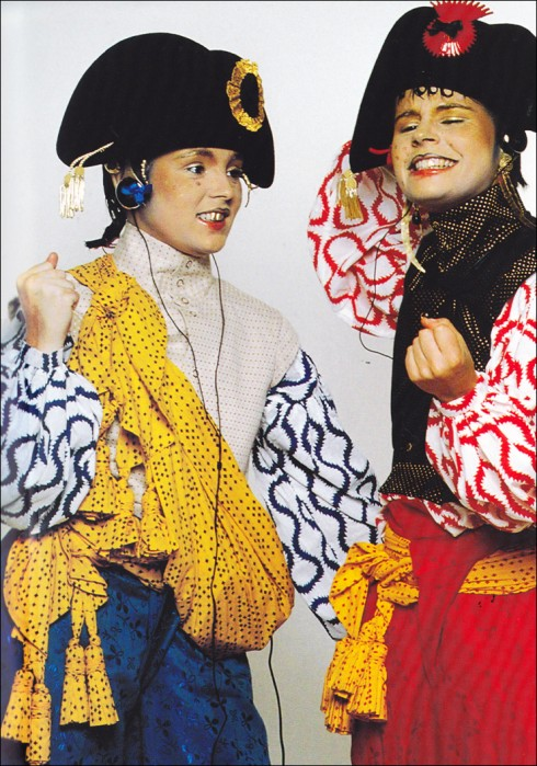 BST Pirate của Vivienne Westwood