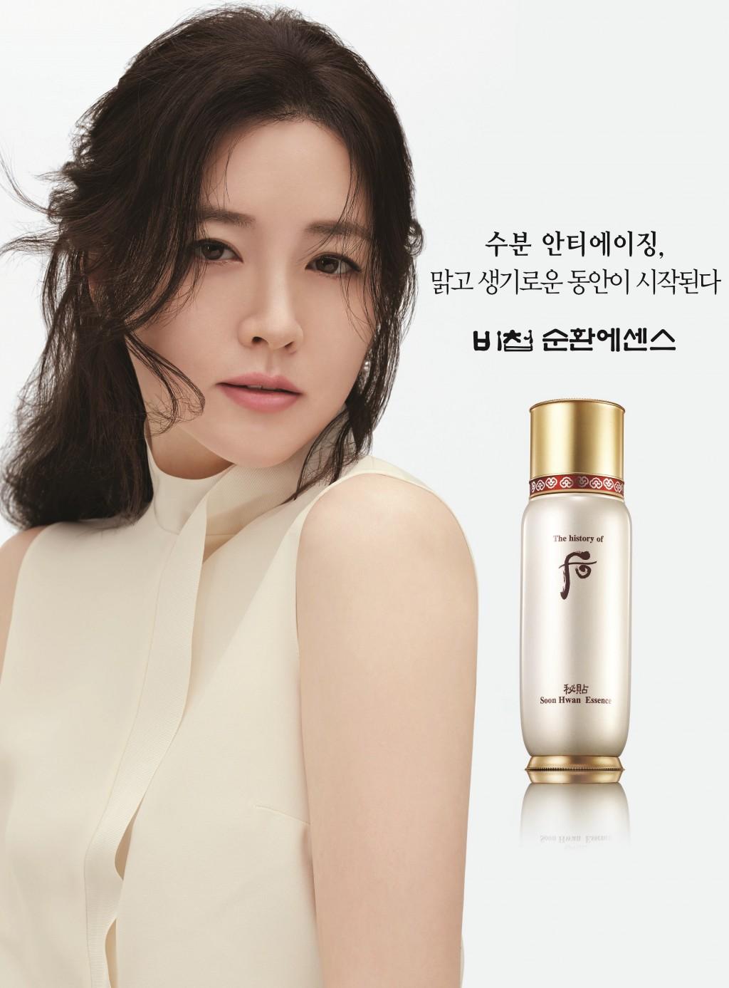 Bicheop Soon hwan Essence