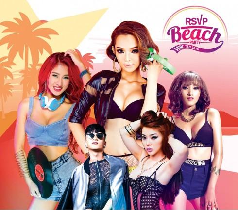 Tận hưởng kỳ nghỉ hè cực đỉnh tại RSVP BEACH PARTY 2016  - poster