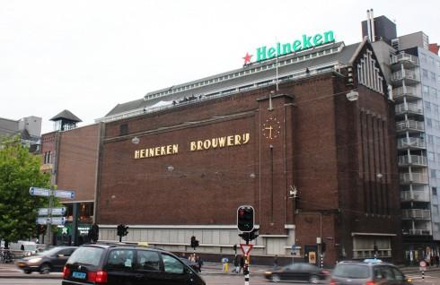 Nhà máy bia Heineken.