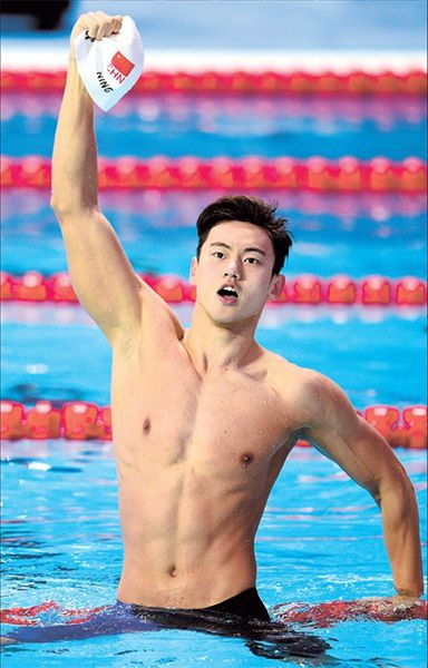 Olympic Rio 2016 - elle 16