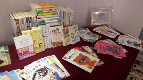 sách viện giáo dục ichida 02