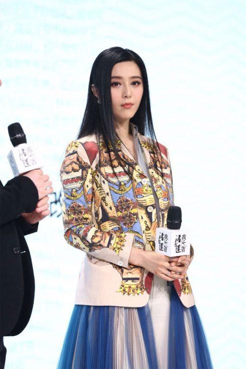 Gu thời trang tuổi 30 đáng ngưỡng mộ của Phạm Băng Băng với áo Jacket
