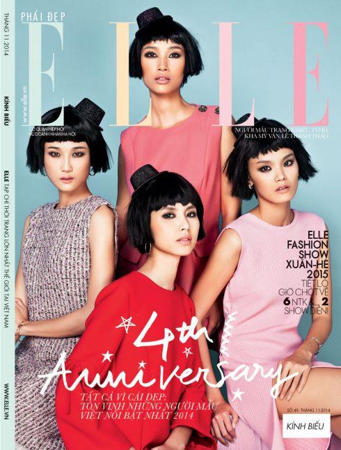 Trang bìa tạp chí mừng sinh nhật ELLE Việt Nam lần thứ 4