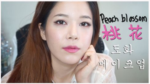 top-beauty-blogger-han-quoc-ban-nen-theo-doi-4