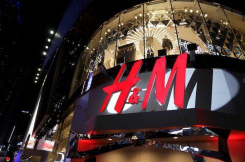 HM sẽ mở cửa hàng đầu tiên ở Việt Nam vào năm 2017
