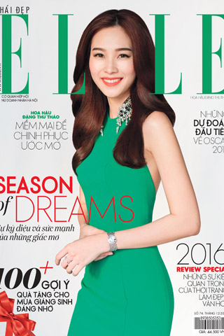 ELLE tháng 12/2016 - Season of dreams