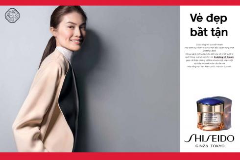 Một trong những bí quyết giúp duy trì hạnh phúc của người phụ nữ là trách nhiệm chăm sóc bản thân, giảm thiểu các nguy cơ về lão hóa, từ da dẻ cho đến tinh thần. VITAL-PERFECTION là thành tựu hơn 140 năm nghiên cứu khoa học về da của Shiseido, dành riêng cho phụ nữ châu Á, giúp mang lại cho bạn nụ cười tươi trẻ và hạnh phúc vượt thời gian
