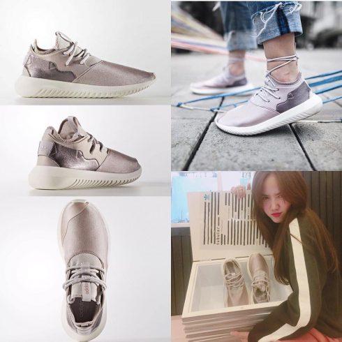 giày adidas tubular