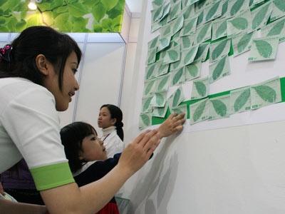 Các chương trình nhằm giáo dục trẻ em bảo vệ môi trường cũng sẽ được tổ chức.