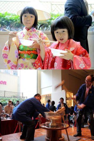 Miễn phí tham gia lễ giã bánh dày tại Nikko Hà Nội