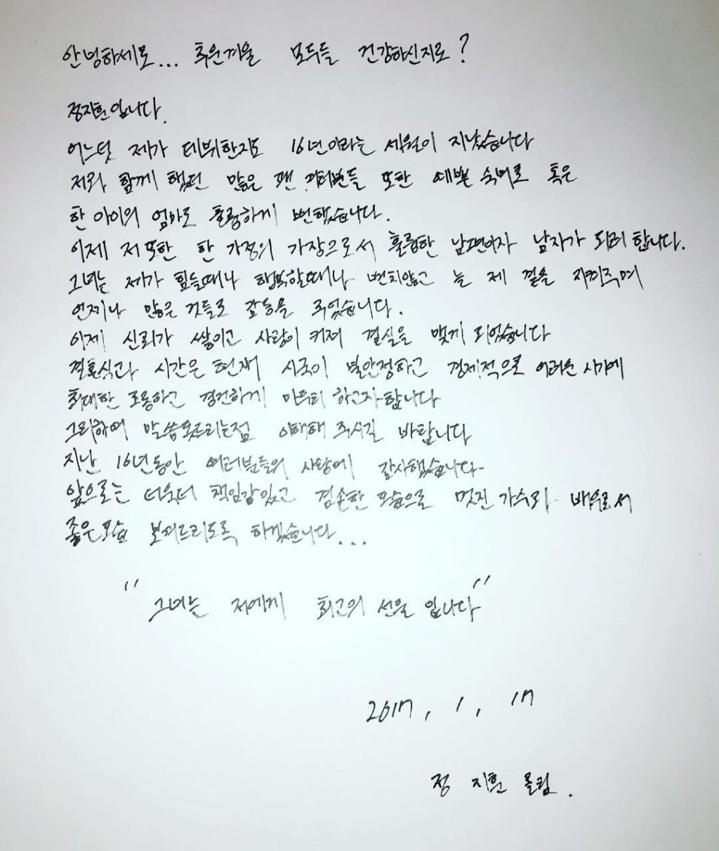 Chuyện tình Bi Rain và Kim Tae Hee - 07