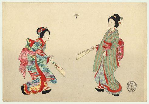 hanetsuki Nhat Ban-1