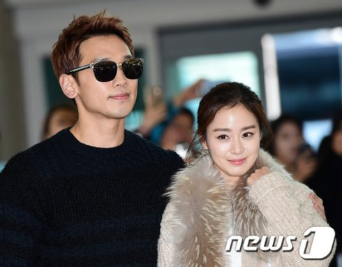 Phong cách thời trang của cặp đôi mới cưới Rain và Kim Tae Hee - 09