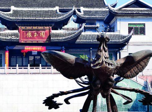 Du lịch Trung Quốc Phượng Hoàng Trấn Cổ ngàn năm 10