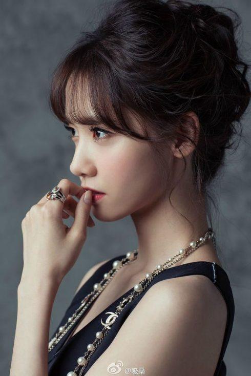 10 điều thú vị về cô nàng Yoona bạn cần biết ELLE VN