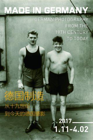 Bottega Veneta công bố hợp tác trung tâm nhiếp ảnh Thượng Hải