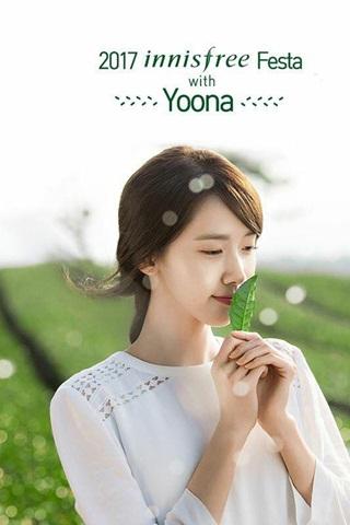 Cận cảnh nhan sắc xinh đẹp của Im Yoona tại innisfree Festa
