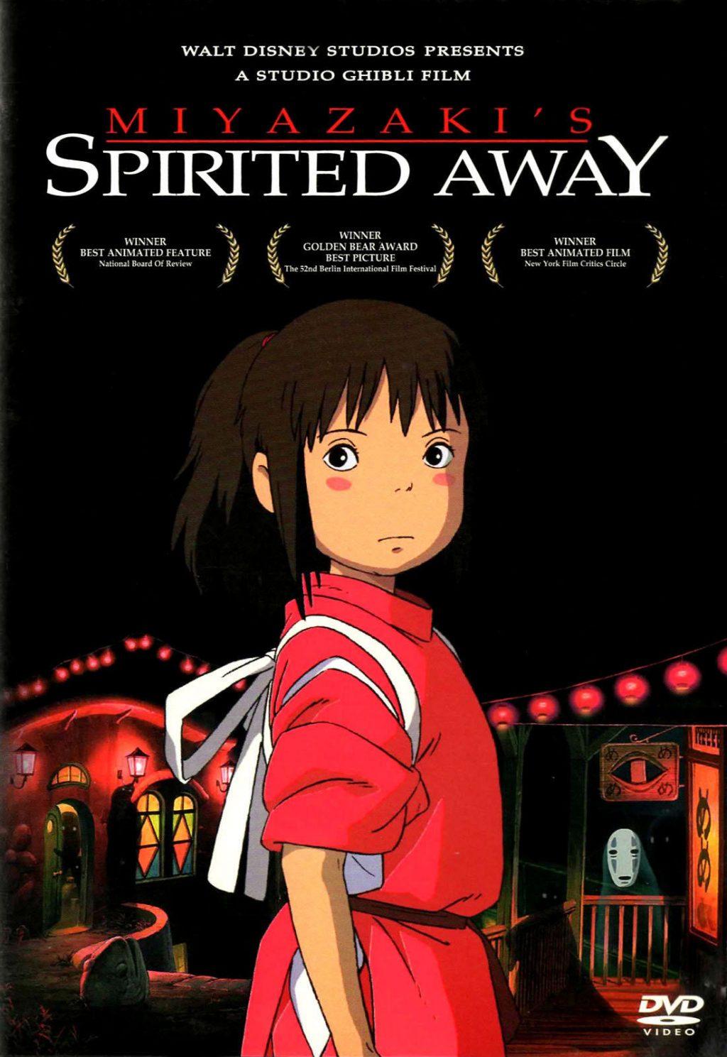 Nền công nghiệp điện ảnh Nhật Bản - 01