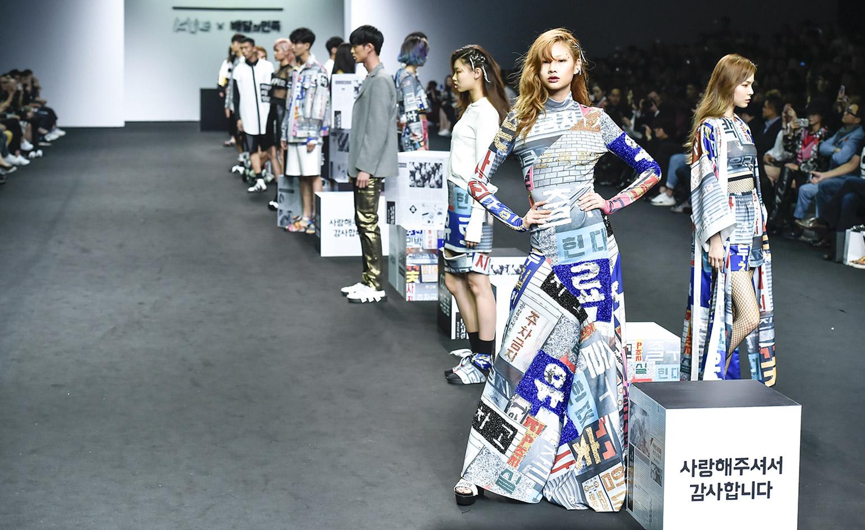 Châu Á có phải là mảnh đất hứa cho ngành thiết kế thời trang?