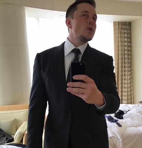 điều thú vị trên Instagram của Elon Musk