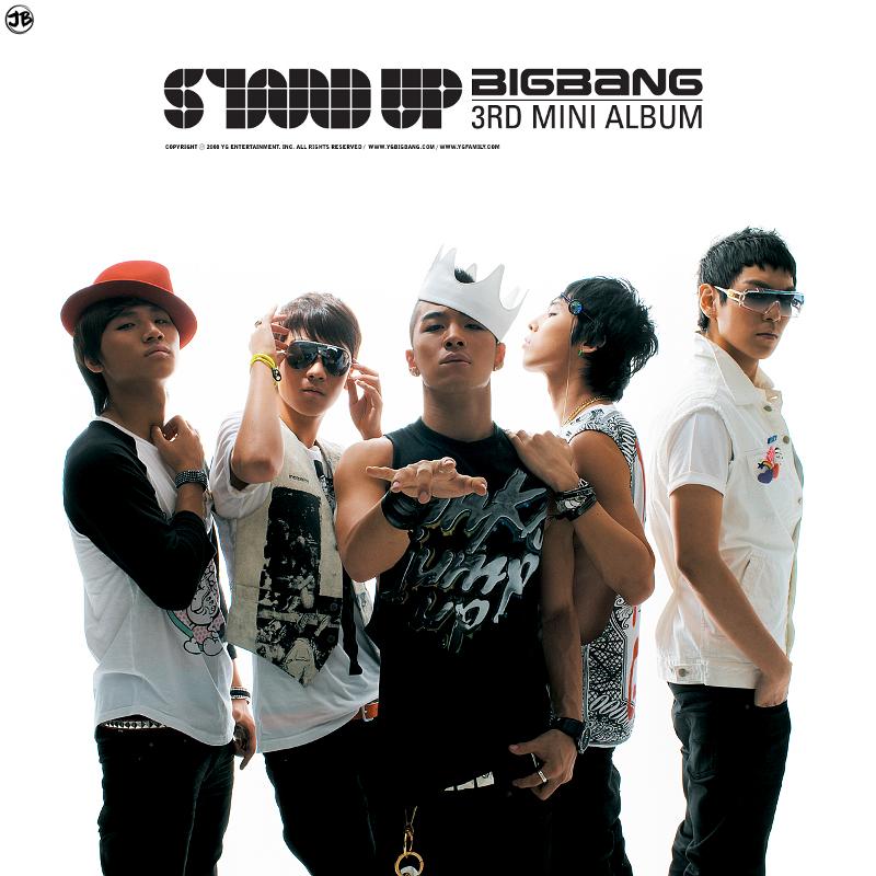 2008, Taeyang thay đổi kiểu tóc và bắt đầu khoe body săn chắc của mình nhiều hơn.