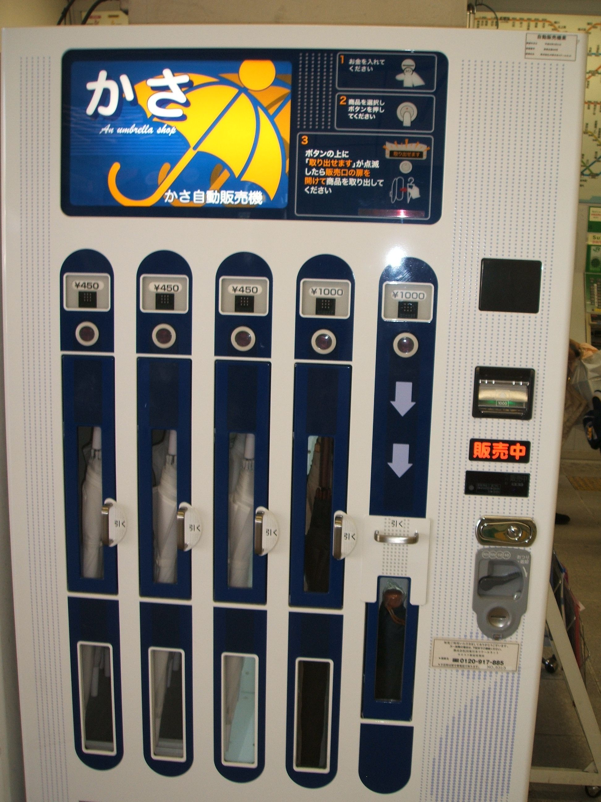 van hoa nhat ban - vending machine umbrella - elle viet nam