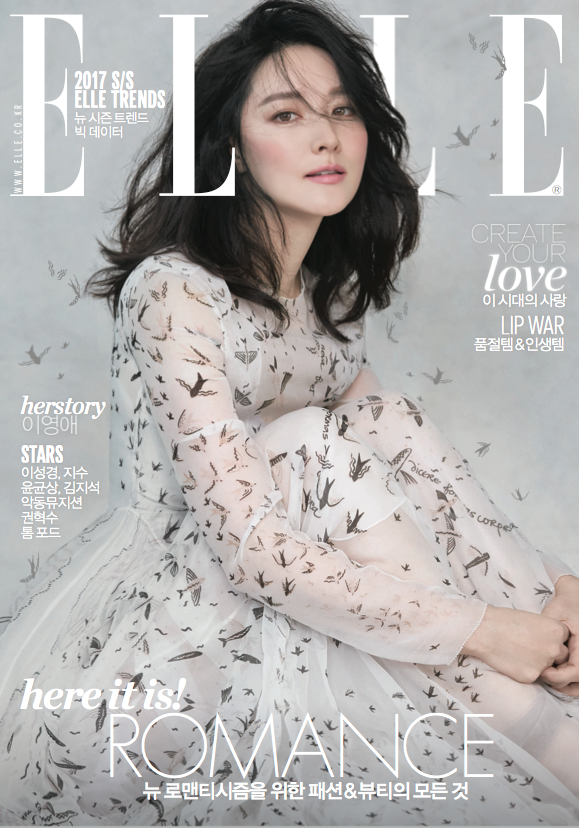 Bìa Lee Young ae