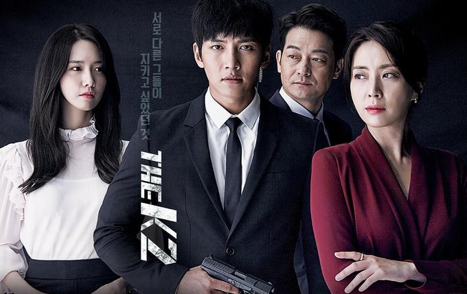 """Thời trang trong phim truyền hình HQ: """"Mật danh K2"""" (The K2)"""
