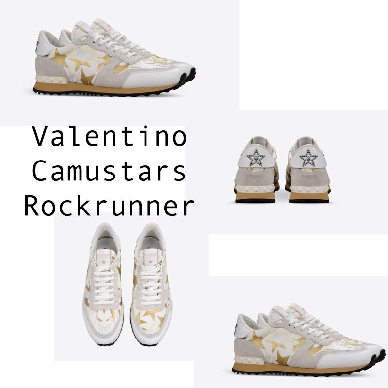 Những chiếc giày thể thao của Valentino đã trở nên phổ biến hơn trong thời trang đường phố bởi mẫu mã thanh lịch. Valentino Camustars Rockrunner sẽ là một điểm nhấn cho bộ trang phục đường phố của các tín đồ thời trang đặc biệt là niềm đam mê giày sneaker