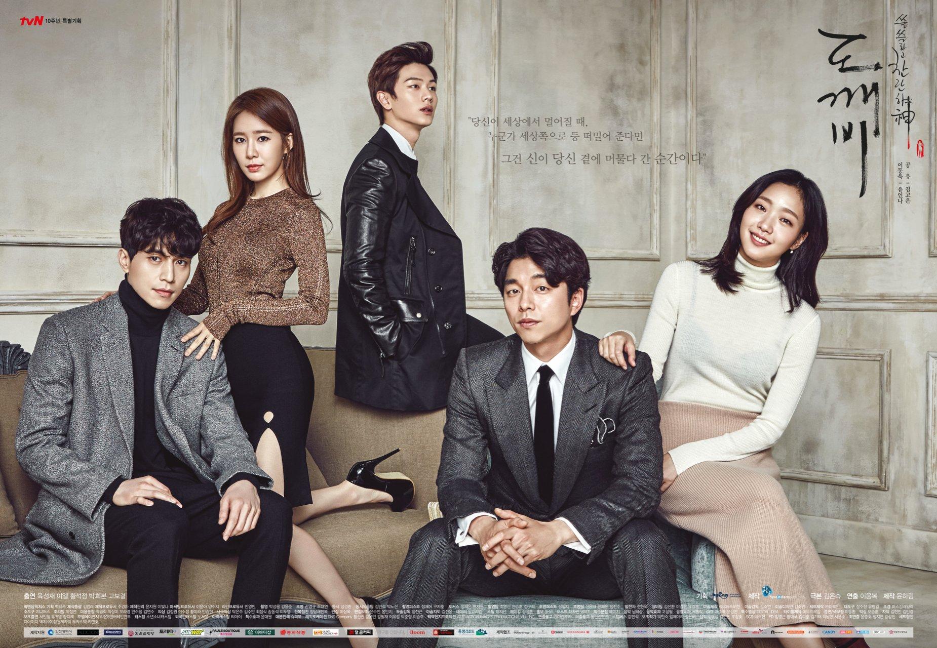 """Yêu tinh sở hữu đủ mọi yếu tố """"thiên thời – địa lời – nhân hòa"""" để trở thành bộ phim thứ hai có rating cao nhất trong lịch sử truyền hình Hàn Quốc sau Reply 1988."""