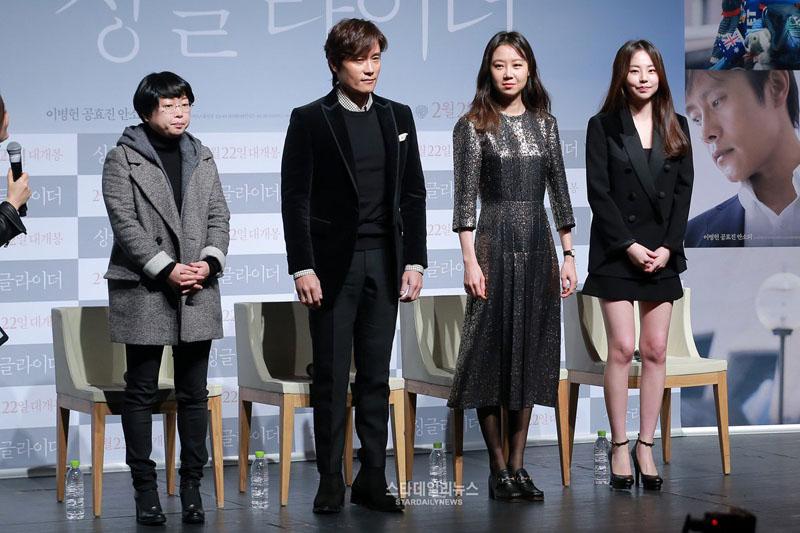 Phong cách U40 sành điệu của nàng thơ thời trang Gong Hyo Jin