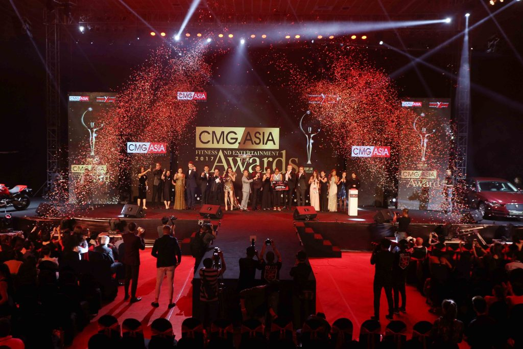 CMG.ASIA Awards 2017