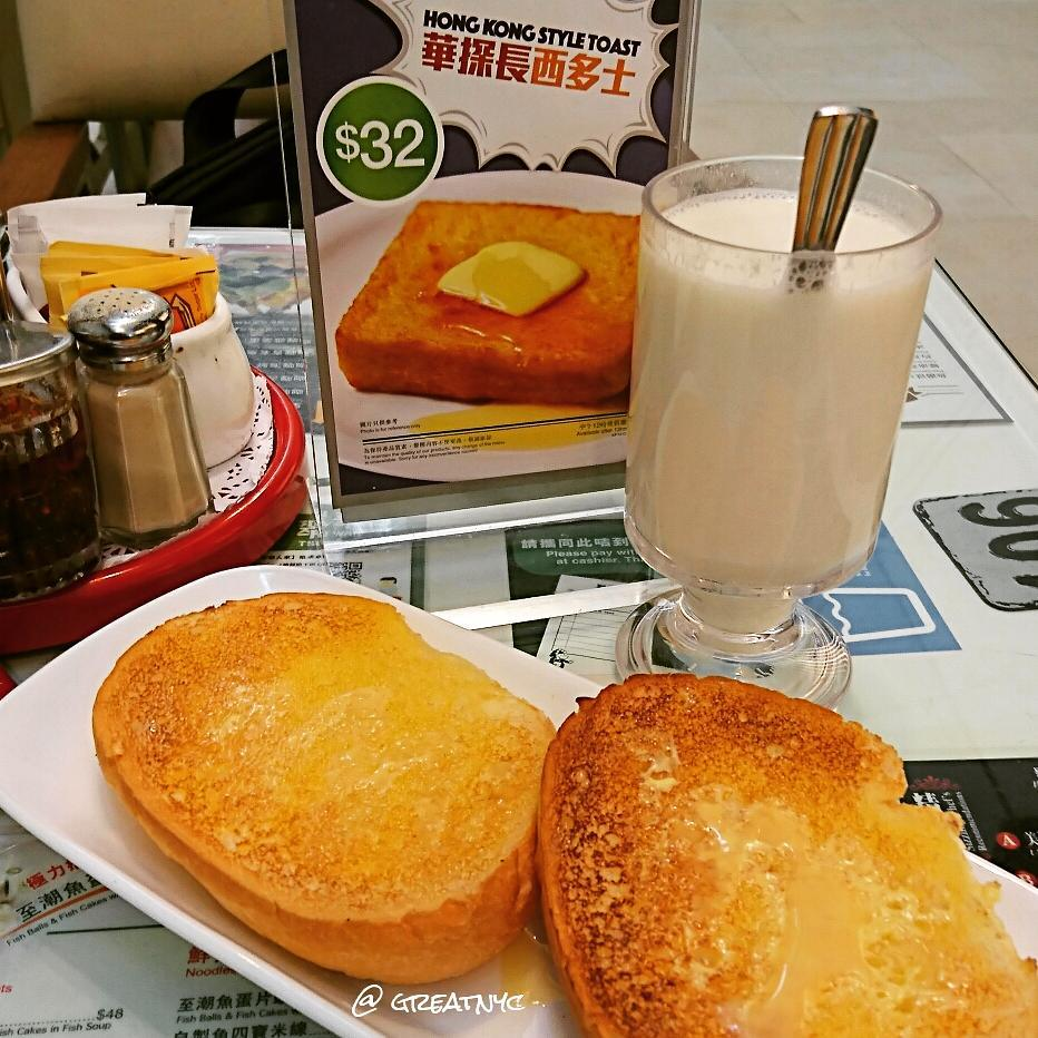 Bánh mì nước kiểu Pháp, Hồng Kông