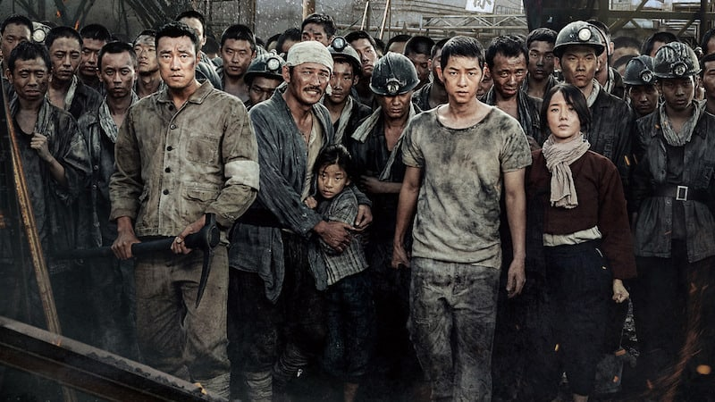 phim điện ảnh Hàn Quốc