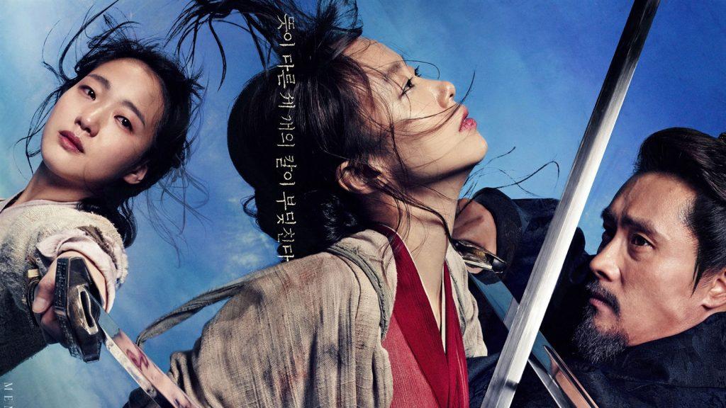 phim kiếm khách Hàn Quốc