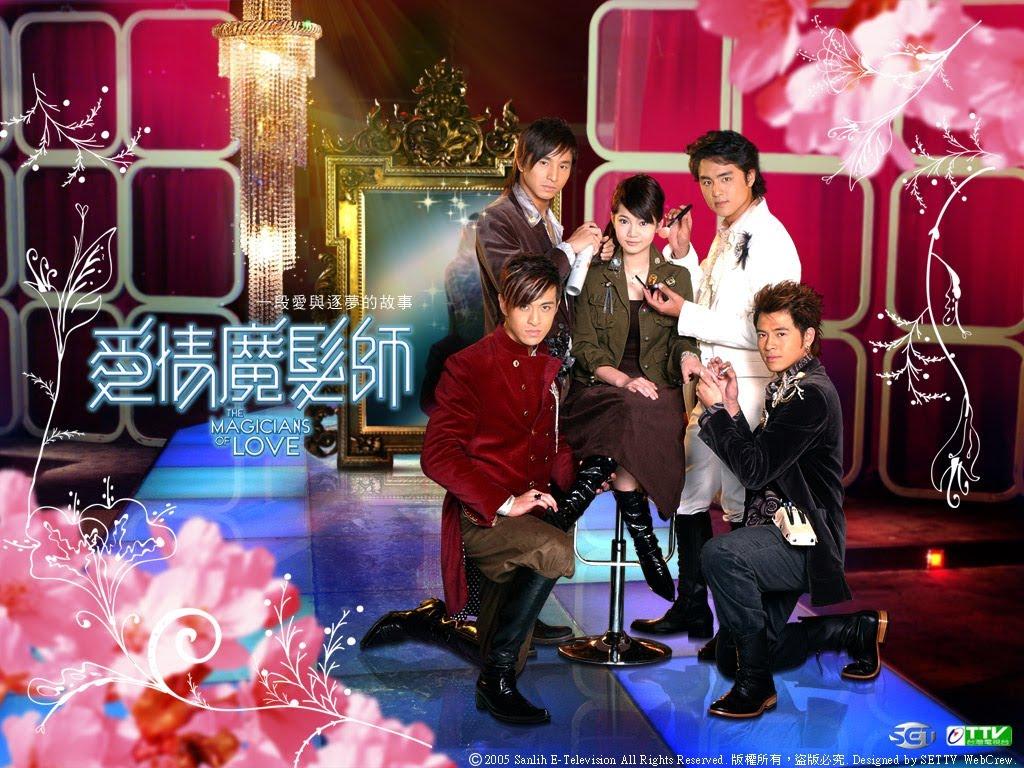 phim thần tượng Đài Loan