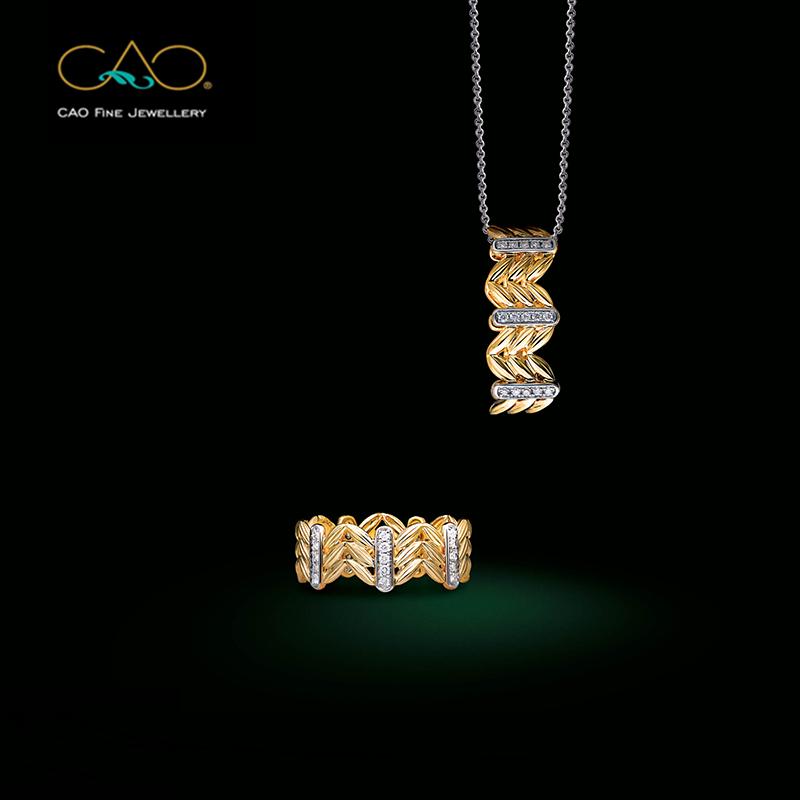 CAO Fine Jewellery - elle 17