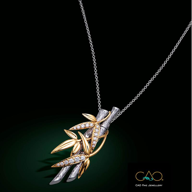 CAO Fine Jewellery - elle 6