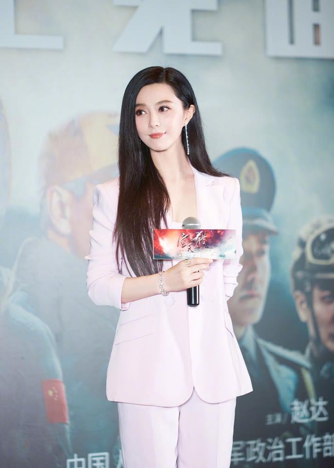 Pham Bang Bang - elle 12