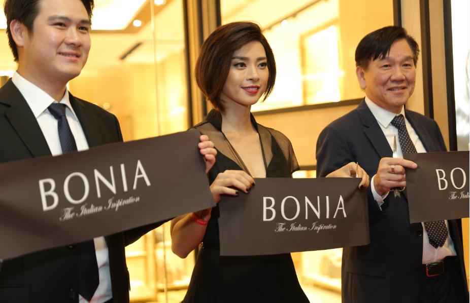 BONIA Boutique - elle 7