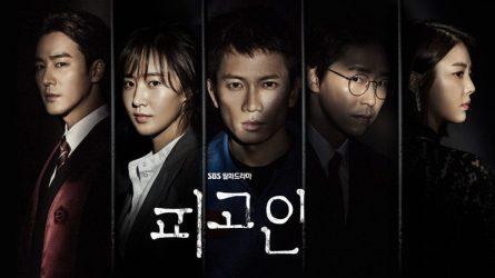 Những bộ phim truyền hình Hàn Quốc