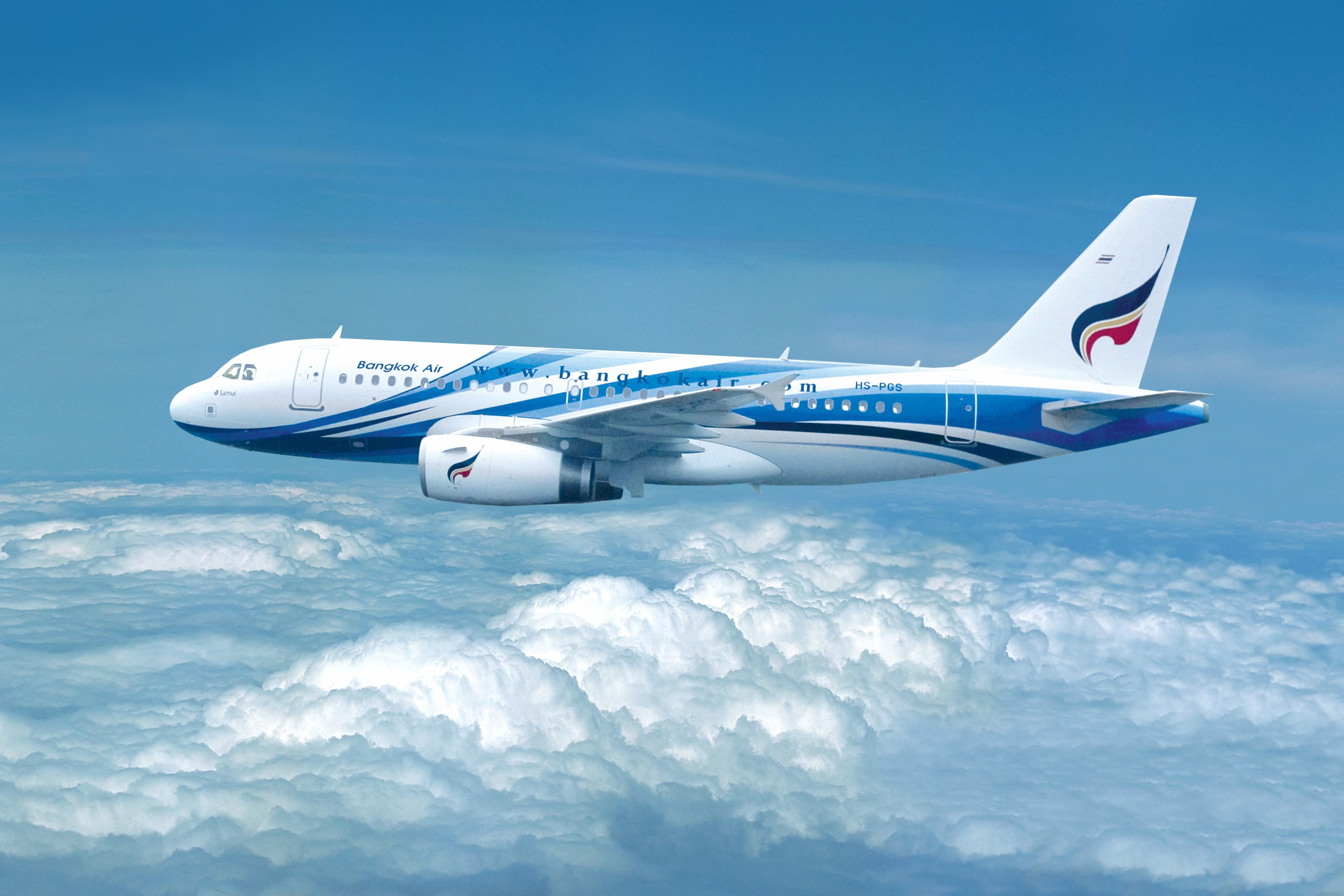 Bangkok Airways - elle 1