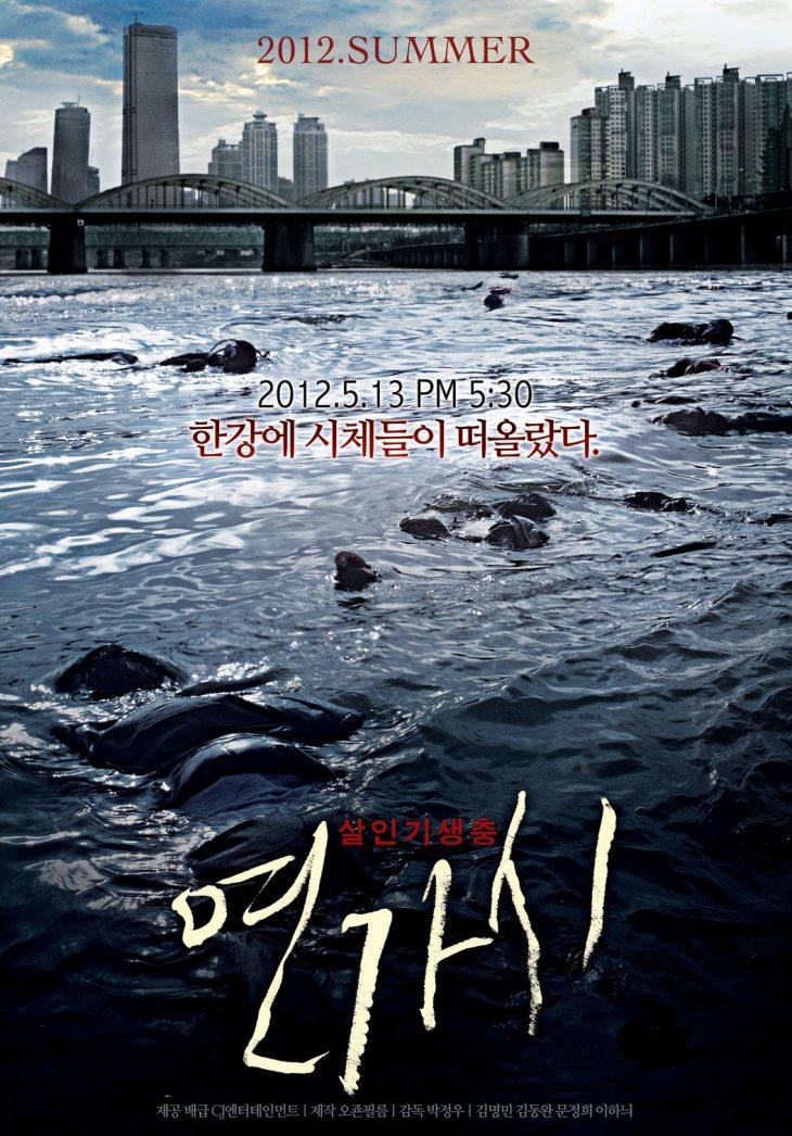 10 bộ phim kinh dị Hàn cần xem ngay mùa Halloween này - ELLE Việt Nam