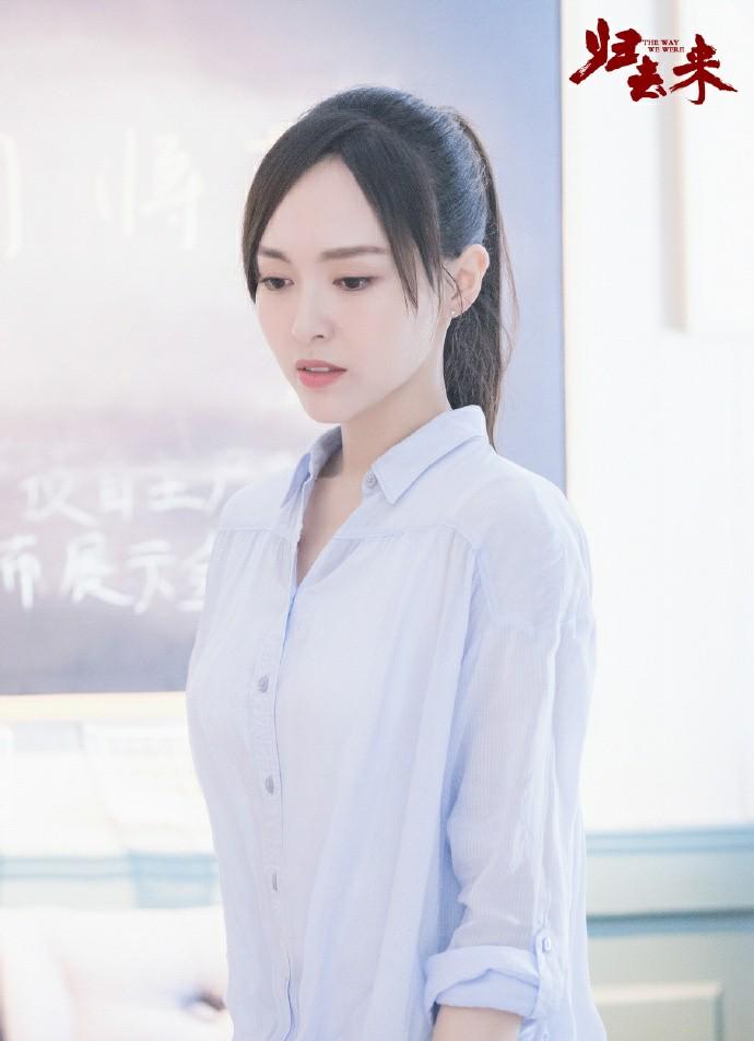 Duong Yen - elle 22