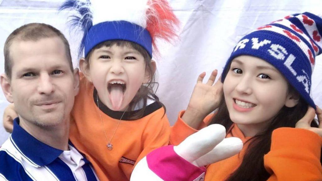 Somi và bố