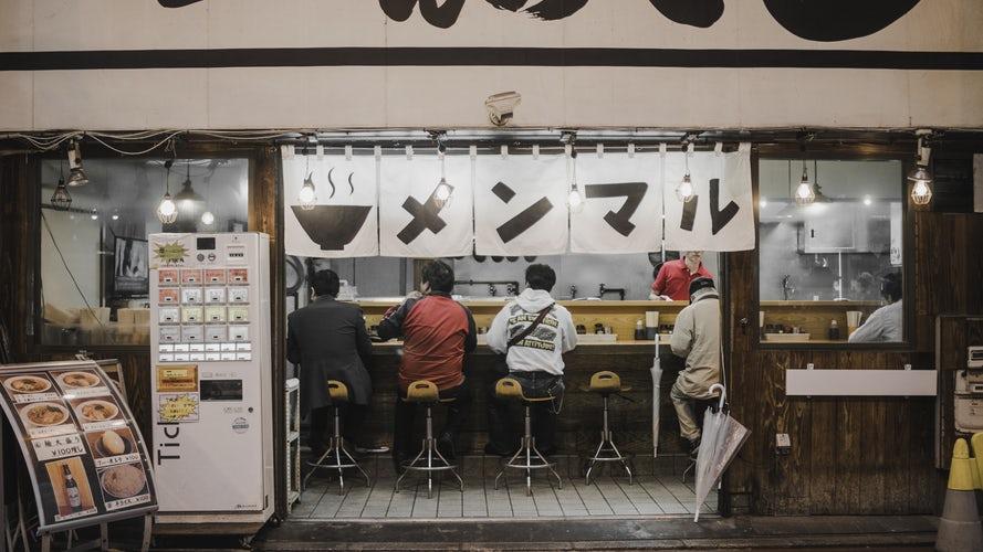 """Đến Nhật Bản và """"hưởng thụ"""" ramen"""