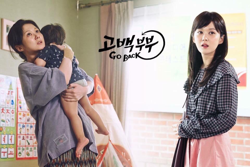 Thời trang trong phim: Cặp Đôi Vượt Thời Gian (Go Back Couple)